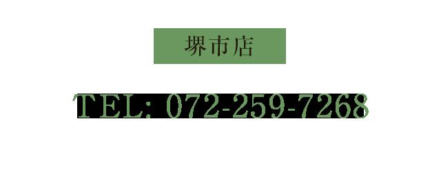 contact_bnr_01